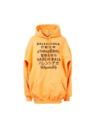 Balenciaga  - Hoodie mit Logo-Print Orange orange