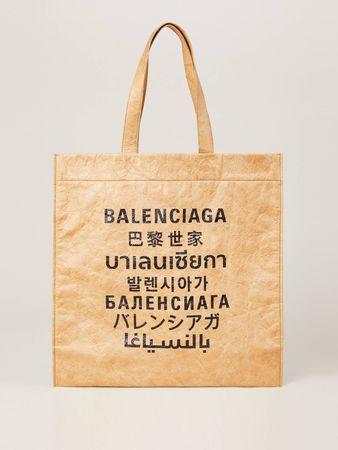 Balenciaga  - Shopper Medium Beige