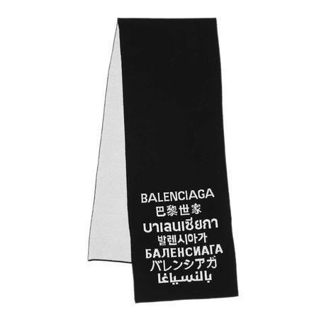 Balenciaga  Tücher & Schals - Language Print Scarf Wool - in schwarz - für Damen