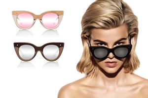 Trend-Sonnenbrillen für 2016